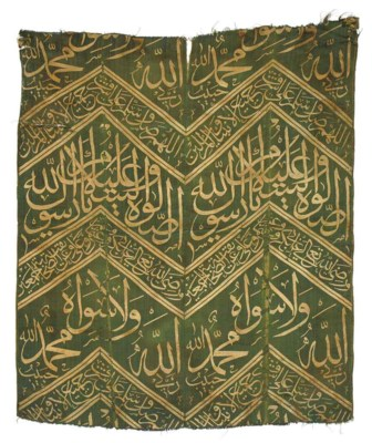 A SILK COVERING PANEL