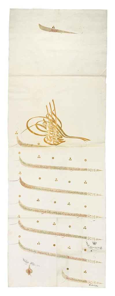 A FIRMAN OF SULTAN MAHMUD II (