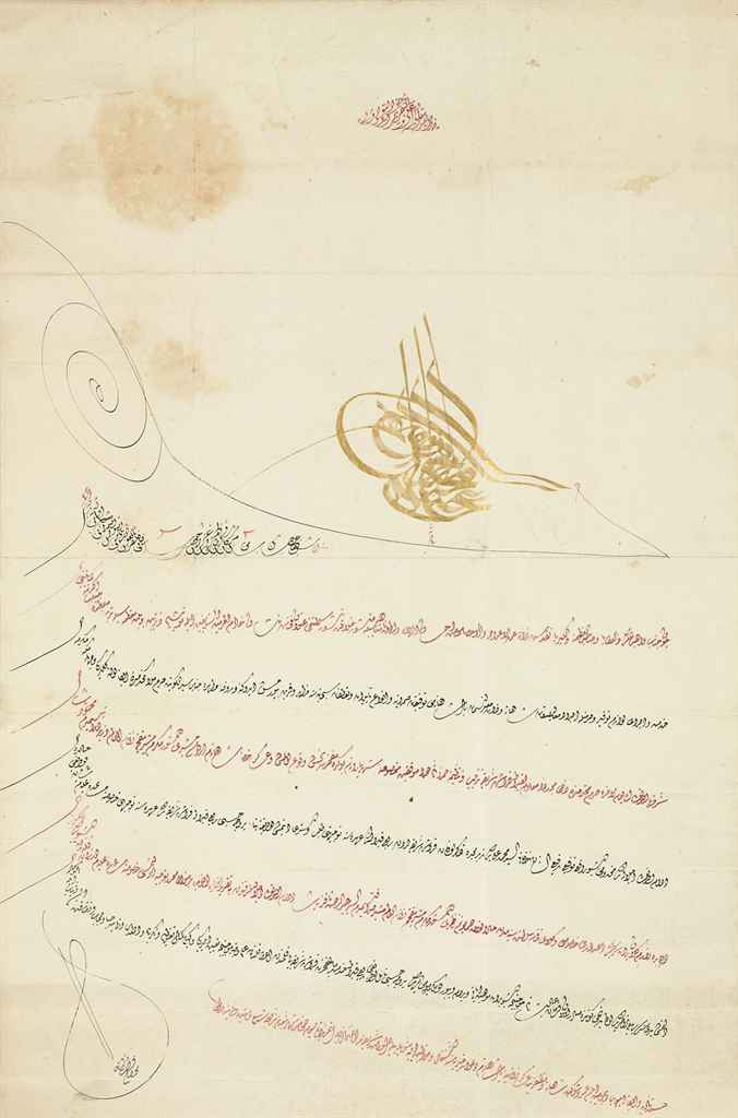 A ROYAL OTTOMAN FIRMAN OF SULT