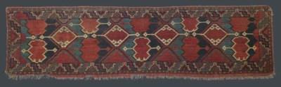 A 'LEBAB' TURKMEN BAG FACE (TO