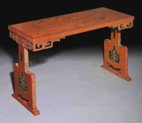 A TIANQI LACQUER ALTAR TABLE