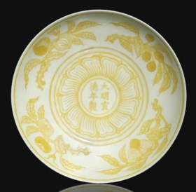 A VERY RARE YELLOW ENAMEL-DECORATED DISH