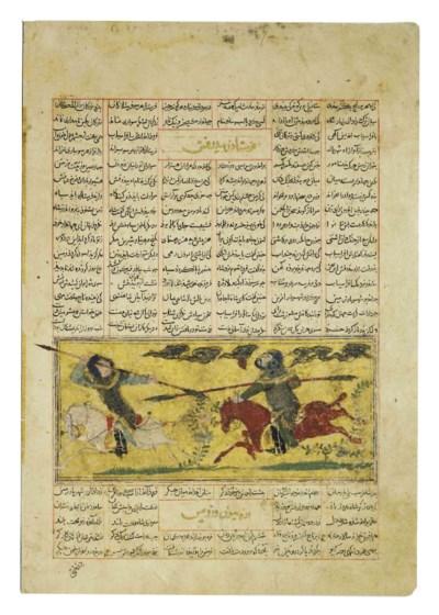 THE COMBAT OF BIZHAN AND RUYIN