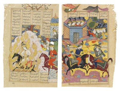 THE BATTLE BETWEEN SOHRAB AND