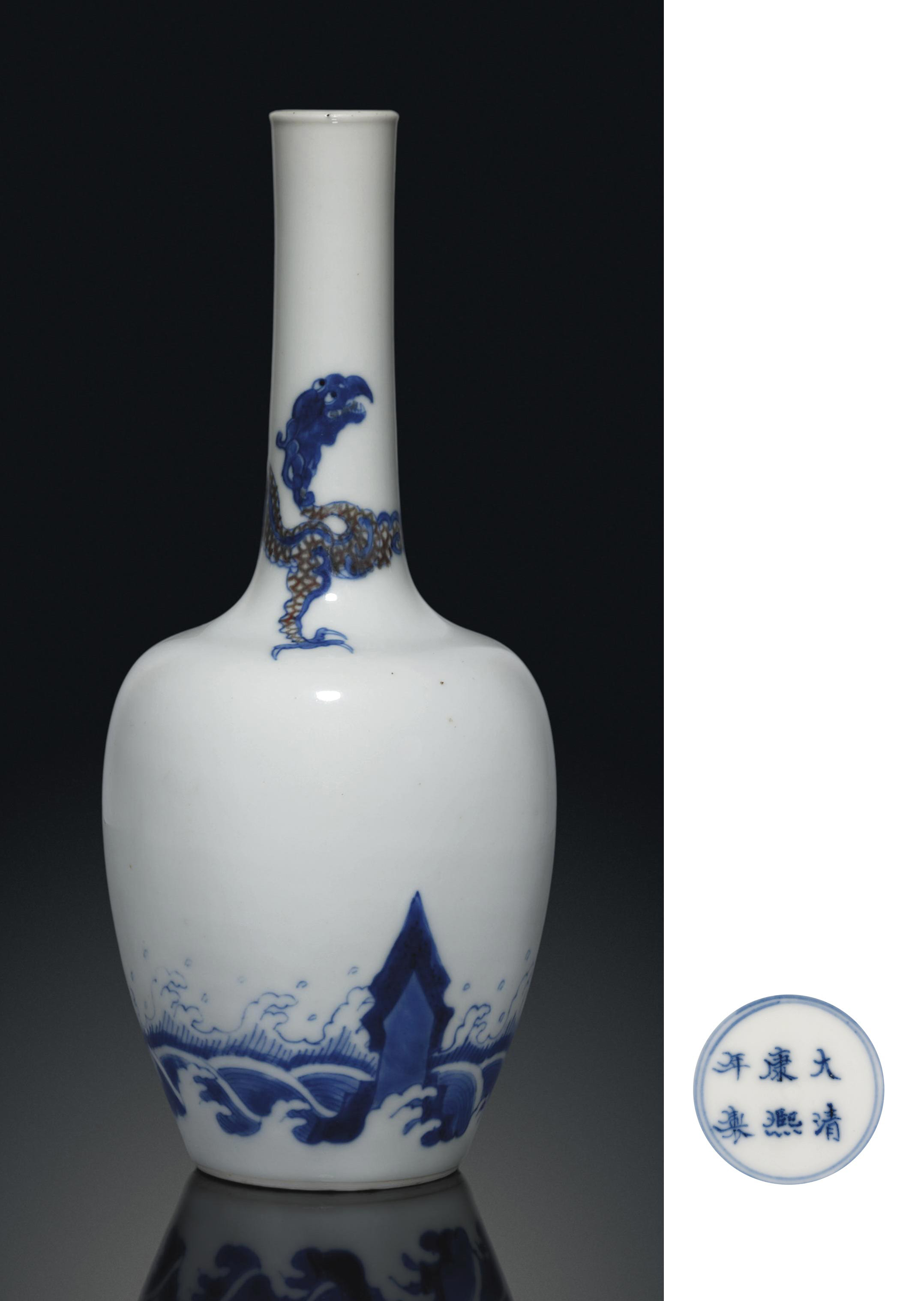 AN UNDERGLAZE BLUE AND COPPER-RED-DECORATED 'DRAGON' BOTTLE VASE