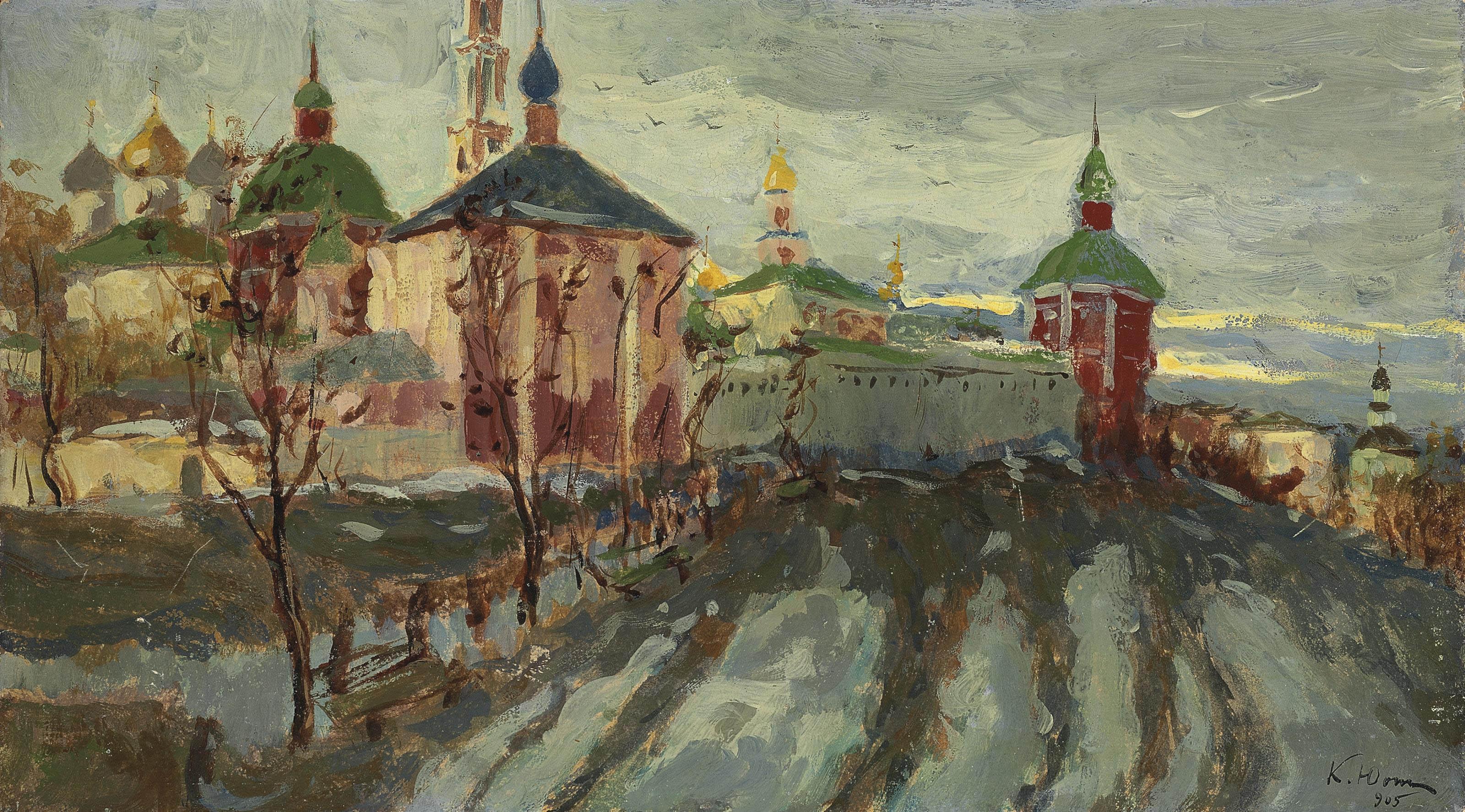 Konstantin Yuon (1875-1958)