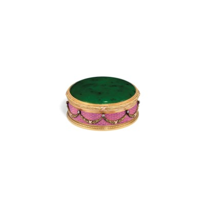 A JEWELLED THREE-COLOUR GOLD-M