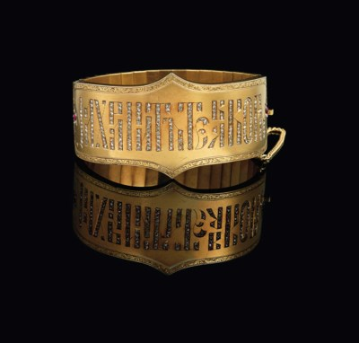 A JEWELLED GOLD BRACELET
