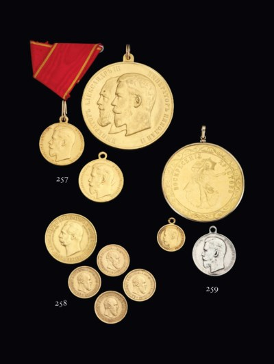 A GROUP OF THREE MEDALS