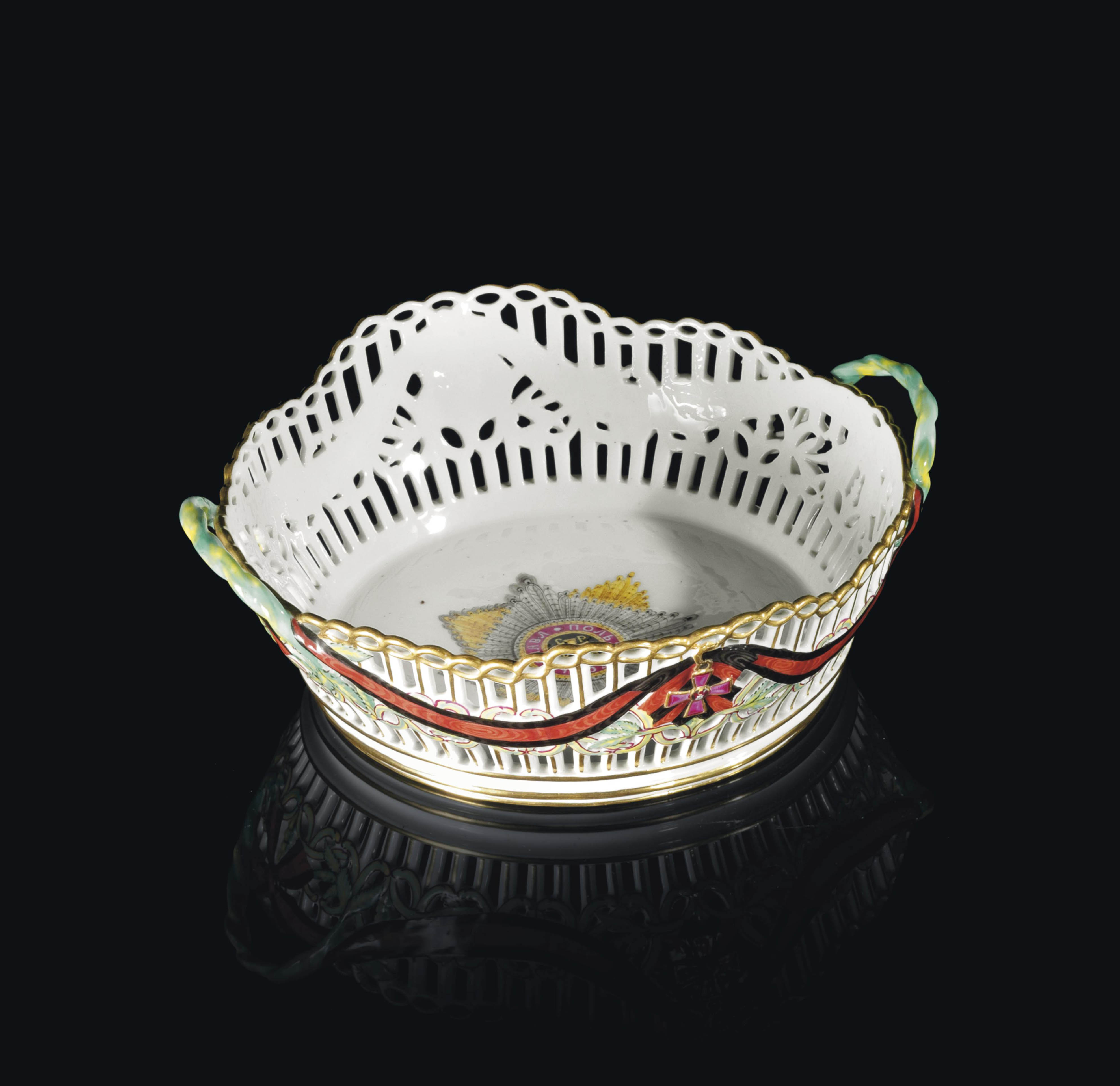 A PORCELAIN BASKET FROM THE SERVICE OF THE ORDER OF ST VLADIMIR
