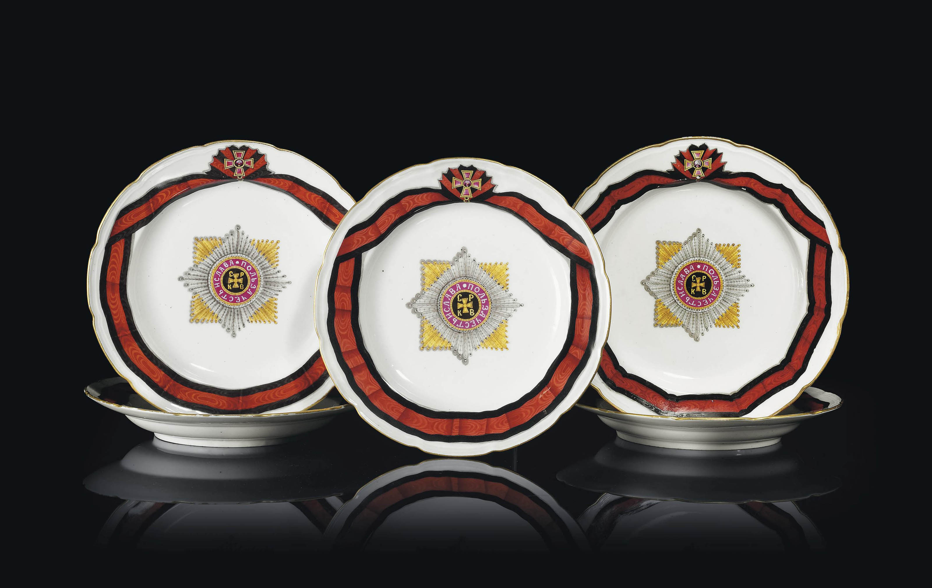 FIVE PORCELAIN PLATES FROM THE SERVICE OF THE ORDER OF ST VLADIMIR