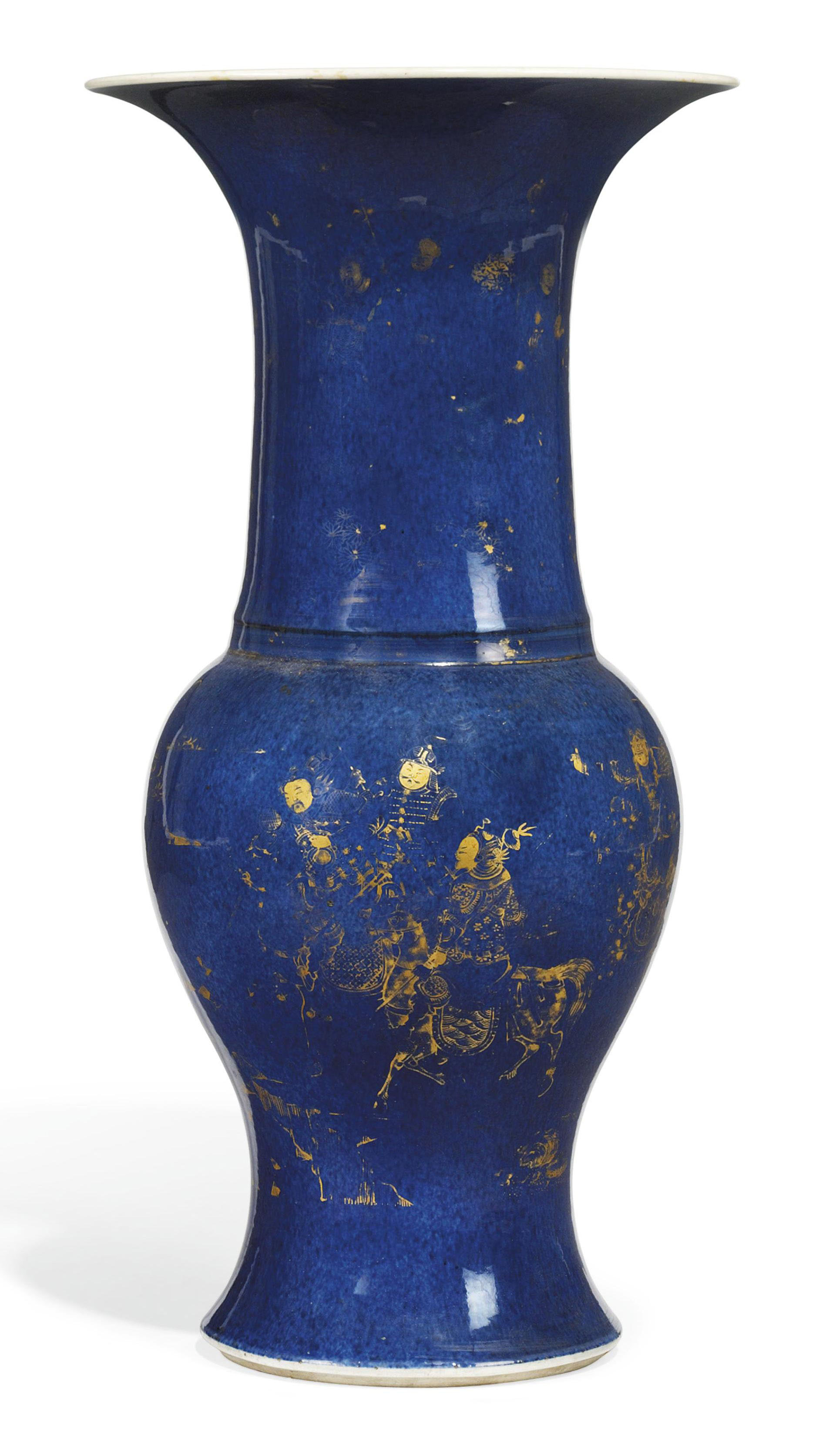 A CHINESE POWDER-BLUE GILT-DECORATED 'PHOENIX TAIL' VASE