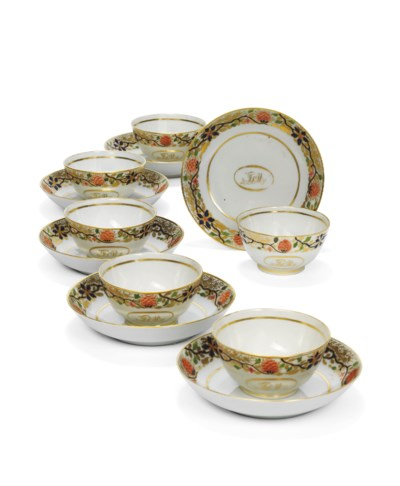 A SET OF CHINESE TEABOWLS AND