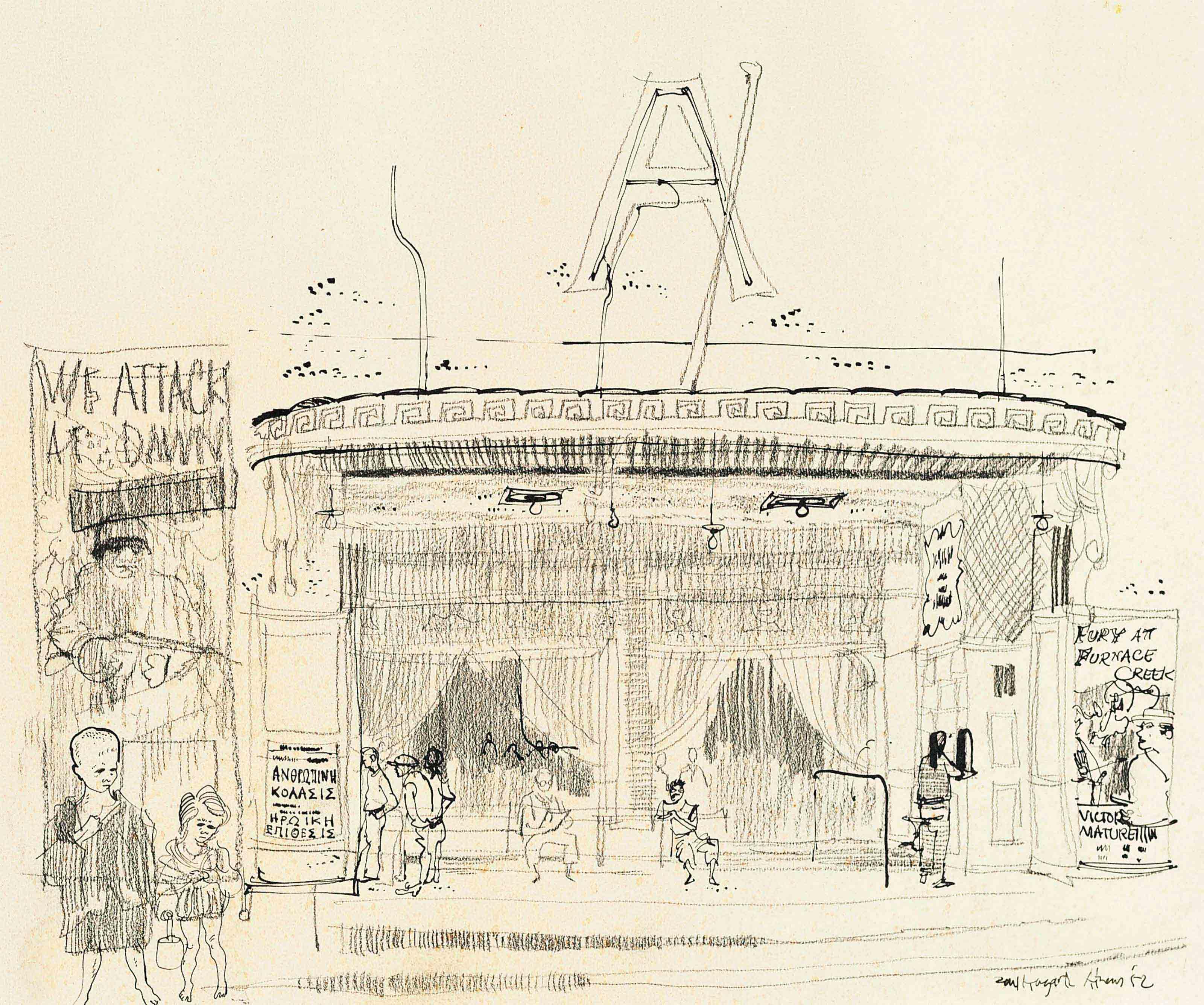 Athen's cinema