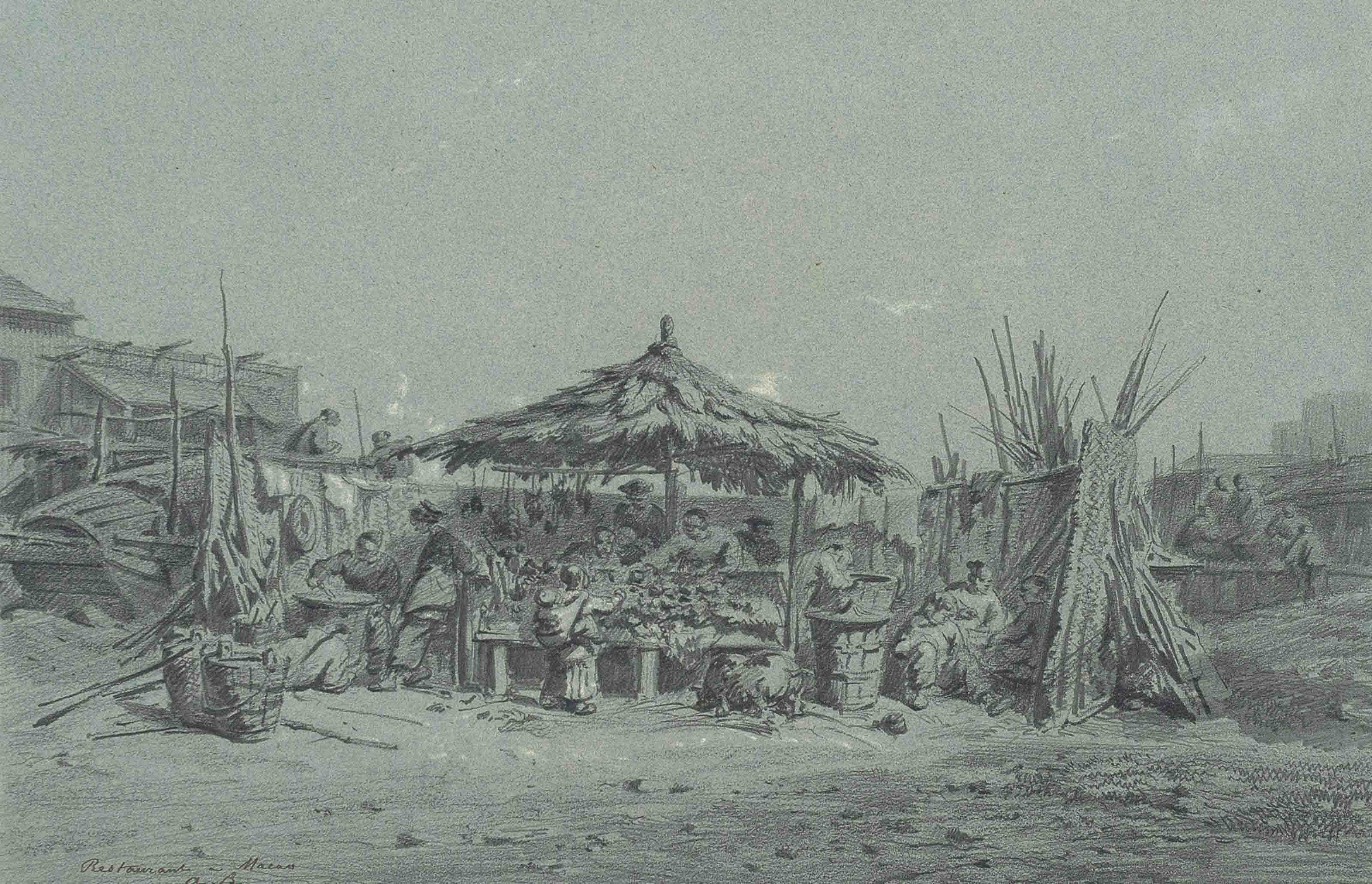 'Restaurant à Macao'