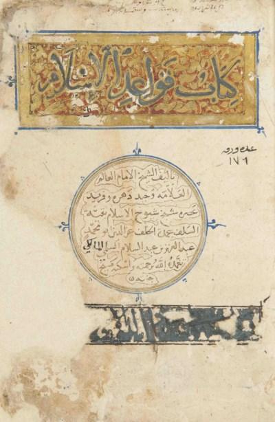 MUHAMMAD 'ABD AL-'AZIZ BIN 'AB