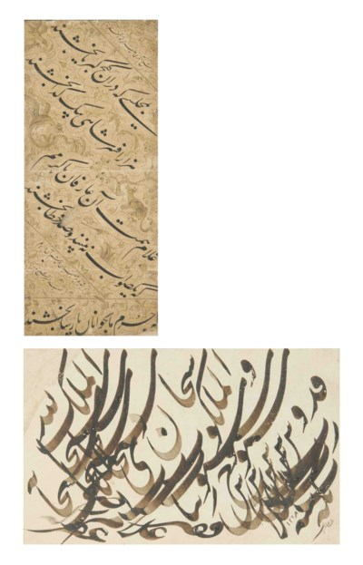 A GROUP OF PERSIAN CALLIGRAPHI