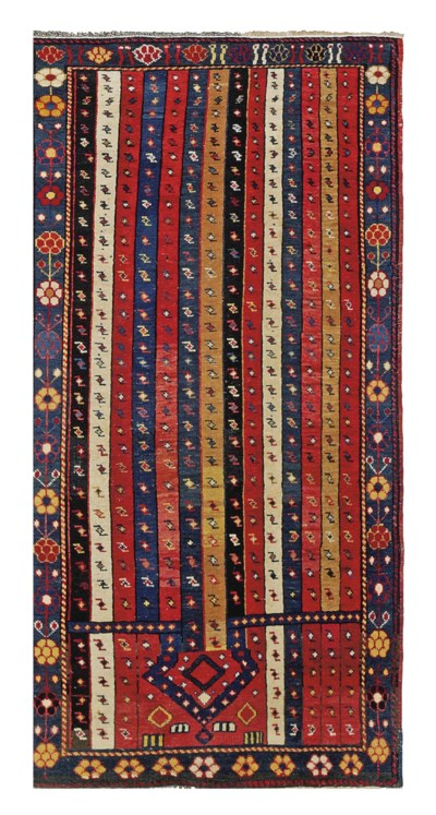An unusual Genje prayer rug