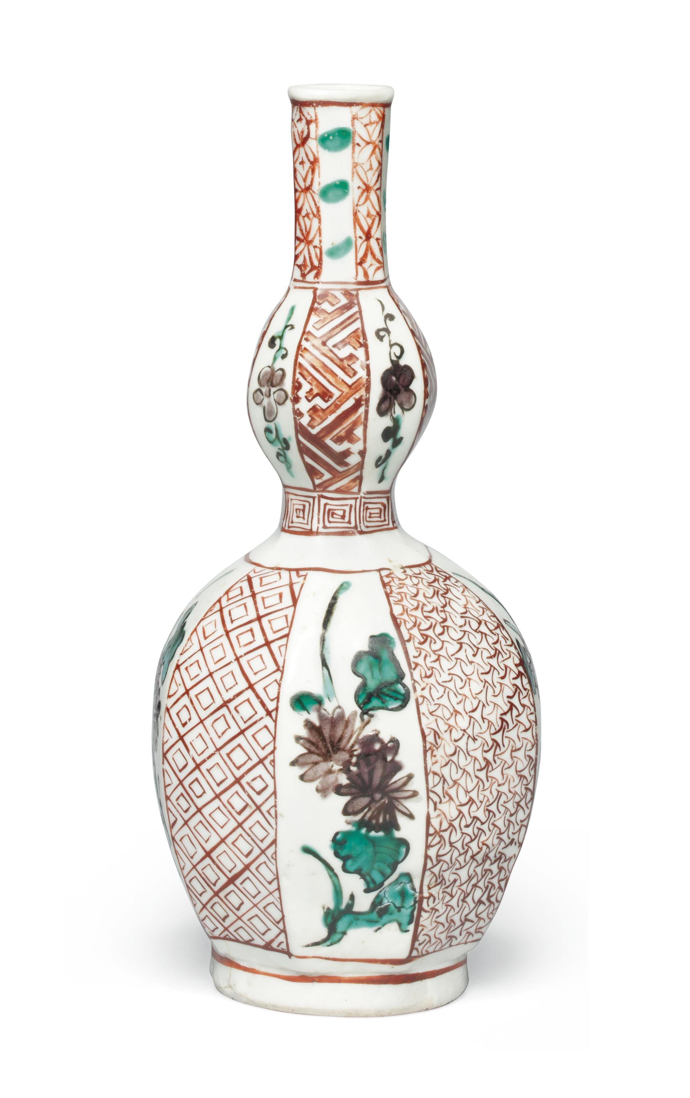 A Kutani Sake Bottle