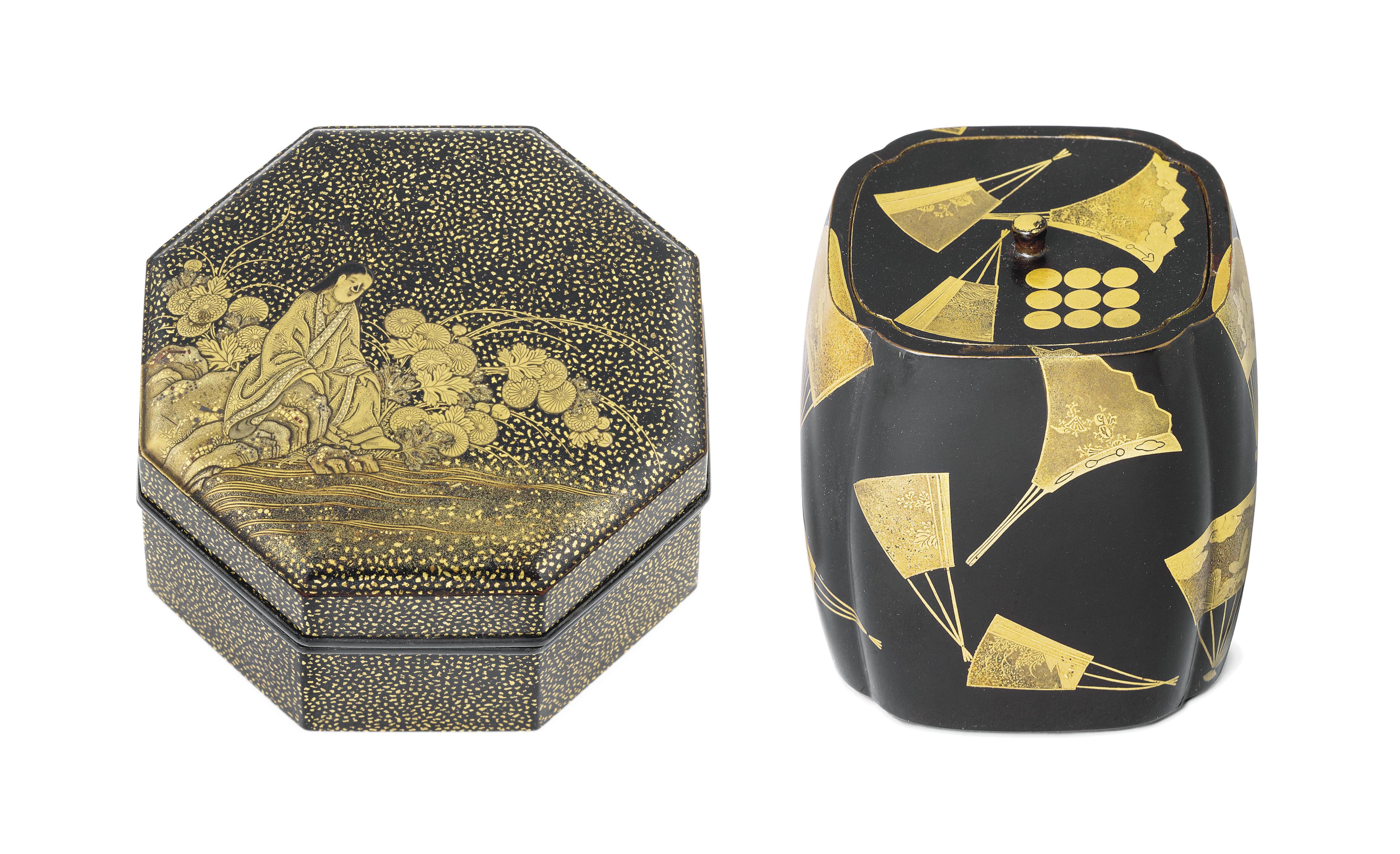 An Incense Box, Two Footed Box
