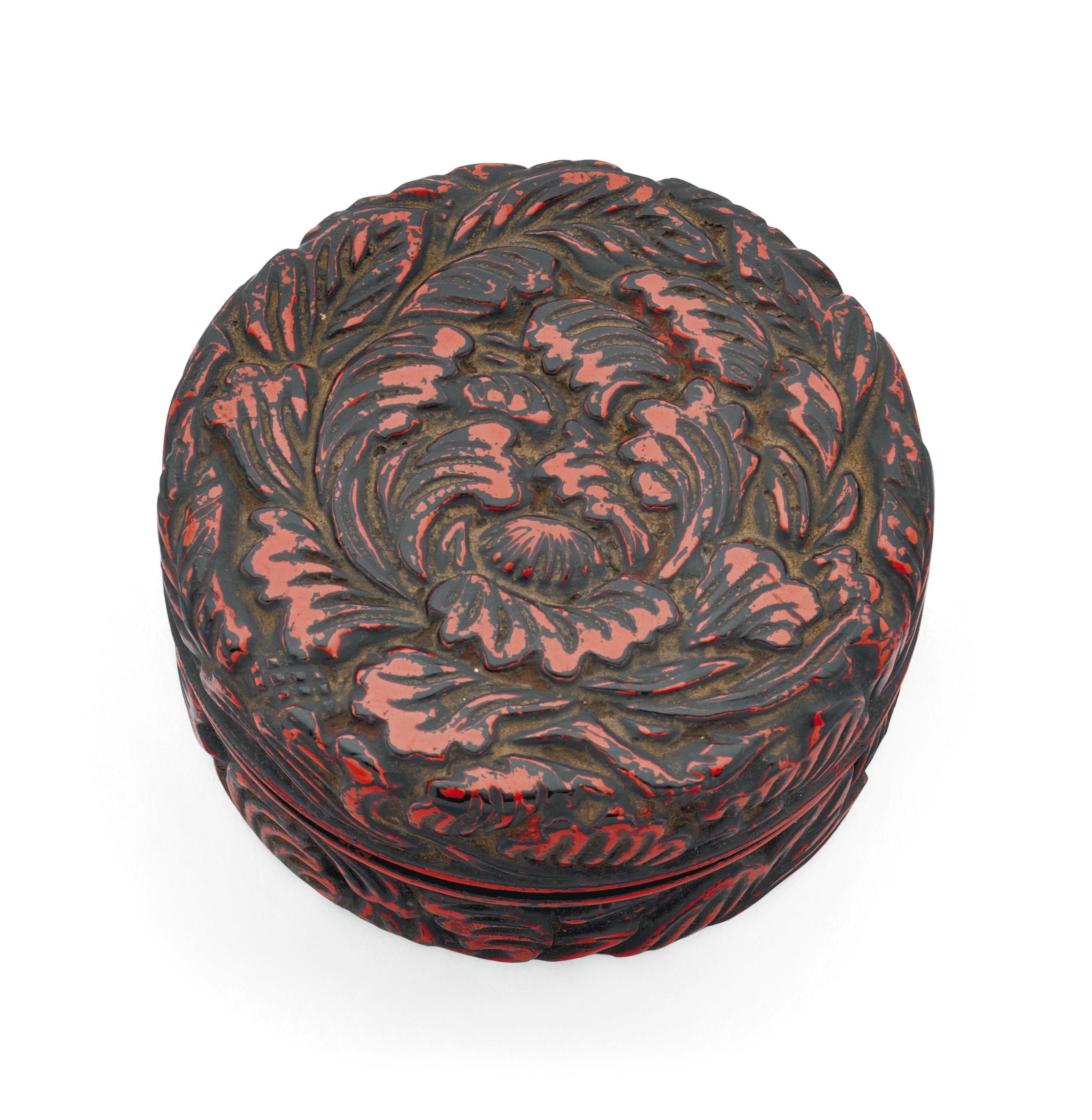 An Incense Box [Kogo]