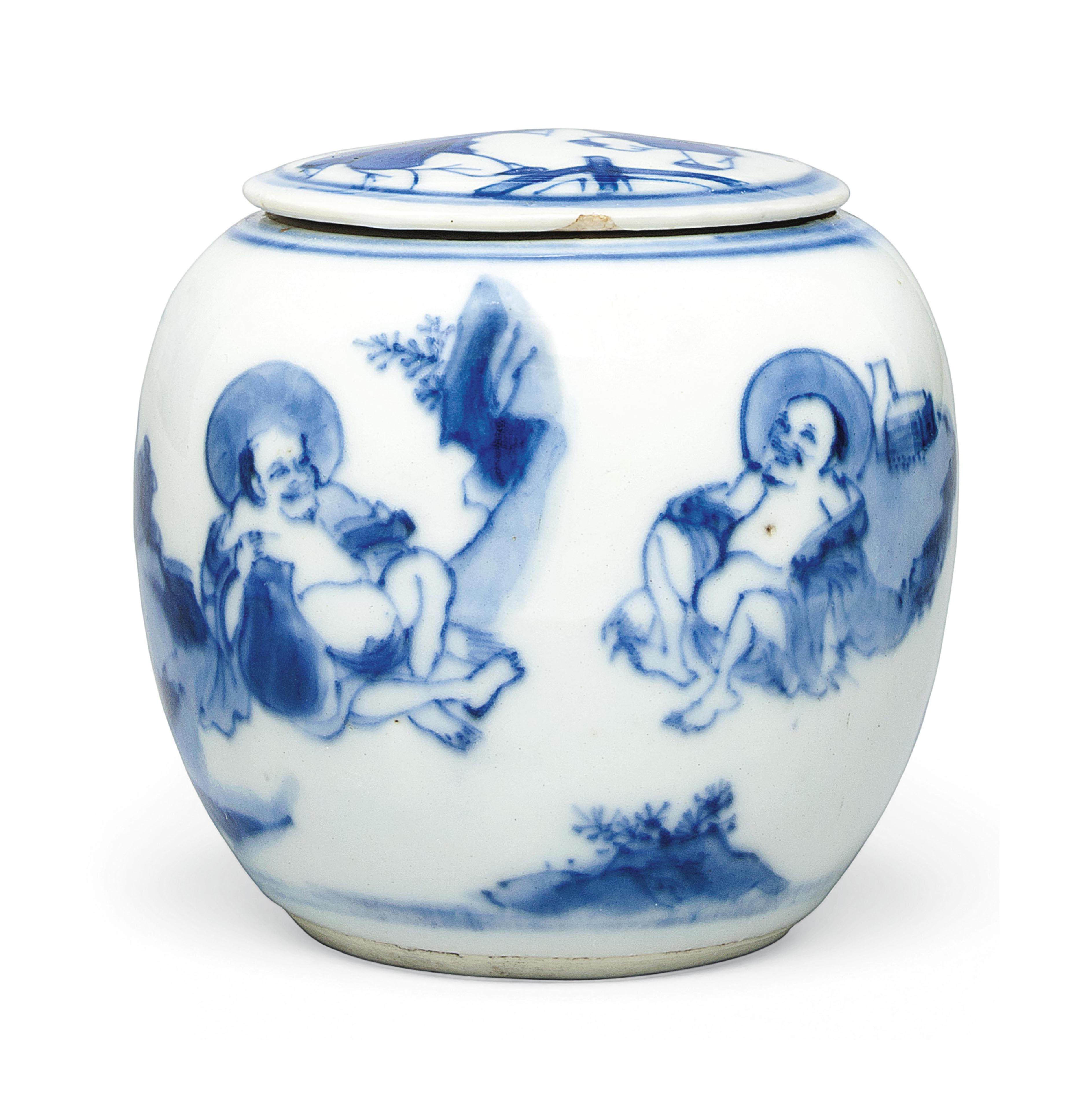 A Kameyama Tea Container [Chai