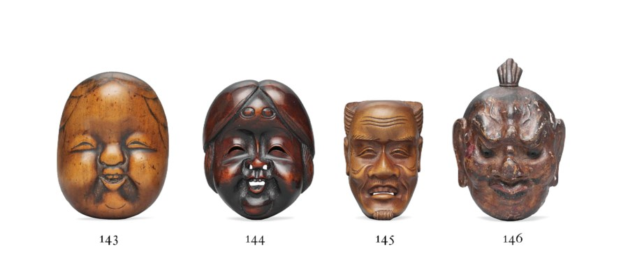 A Lacquered Wood Gigaku Mask N