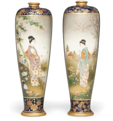 A Pair of Satsuma Vases