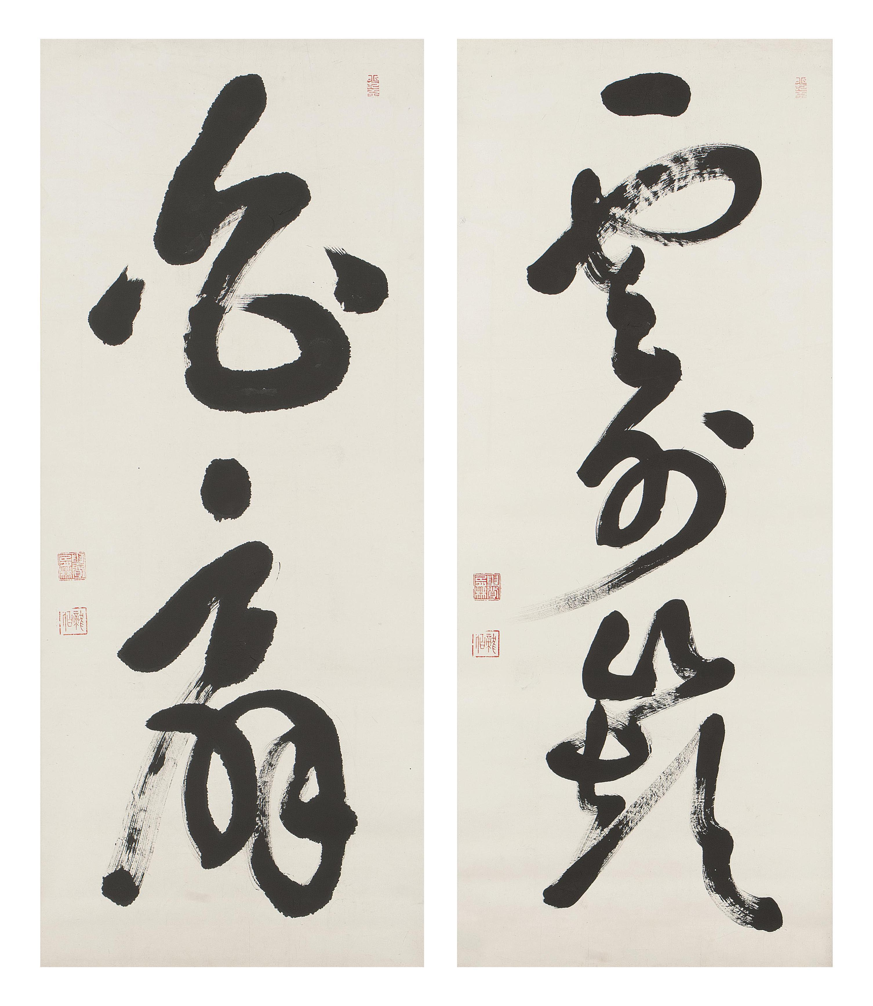 A Pair of Hanging Calligraphic