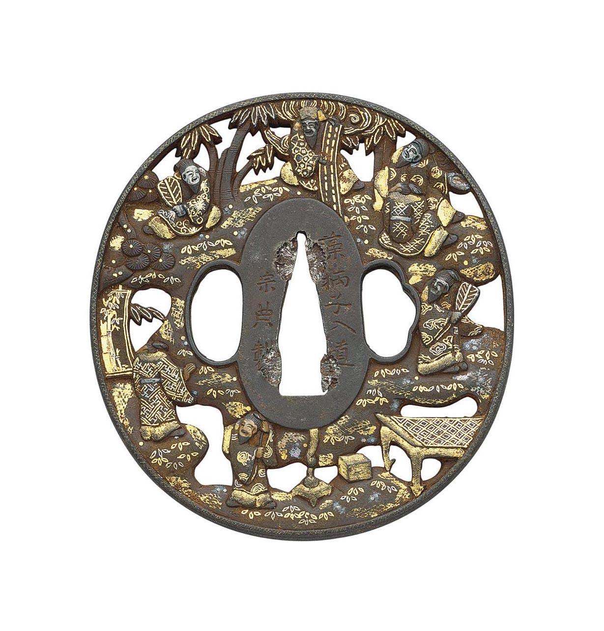 A Large Round Iron Tsuba