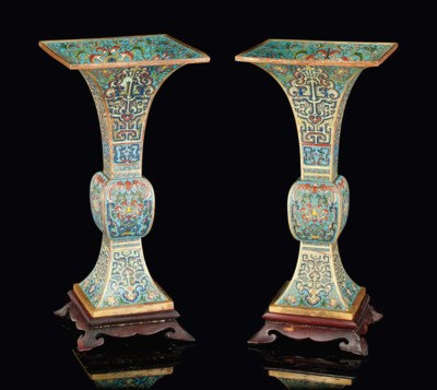 A PAIR OF CLOSONNÉ ENAMEL RECT