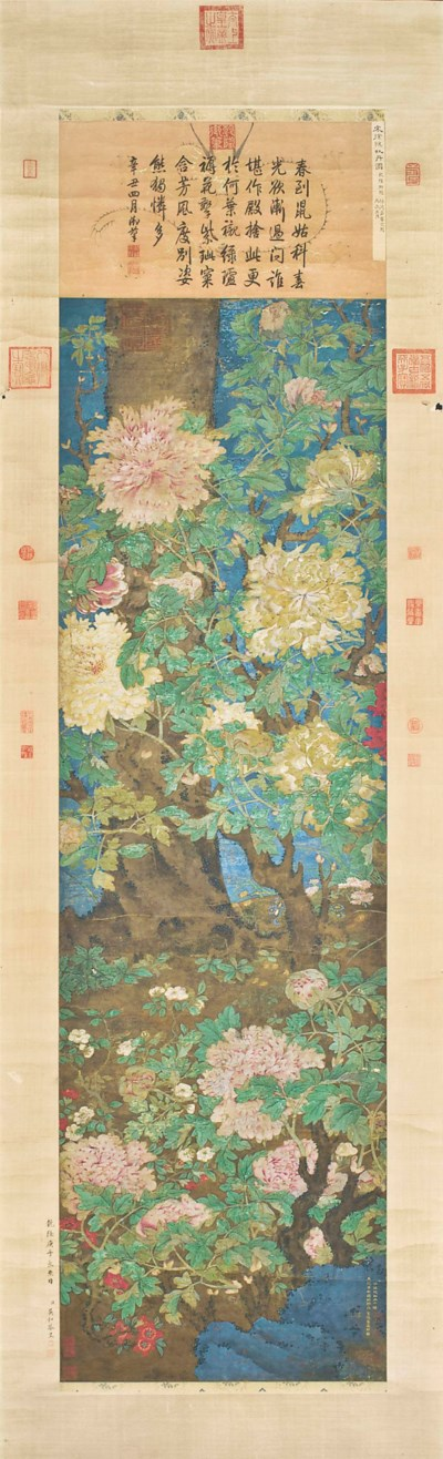 AFTER THE SONG DYNASTY ARTIST