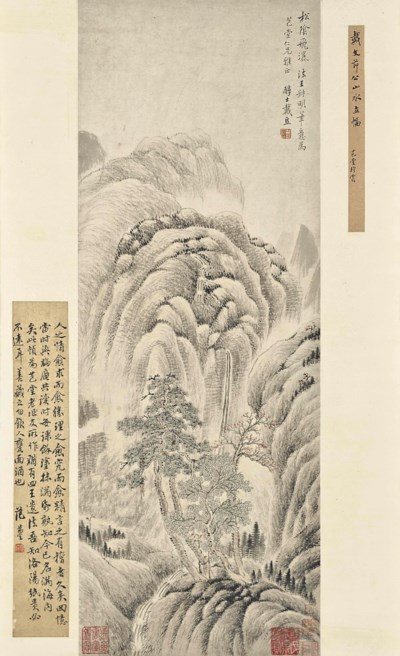AFTER THE QING DYNASTY ARTIST