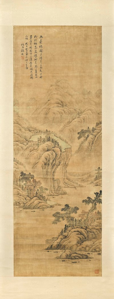 AFTER THE MING DYNASTY ARTIST