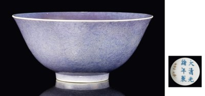 AN AUBERGINE-GLAZED BOWL
