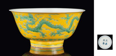 A FINE GREEN AND YELLOW-ENAMEL