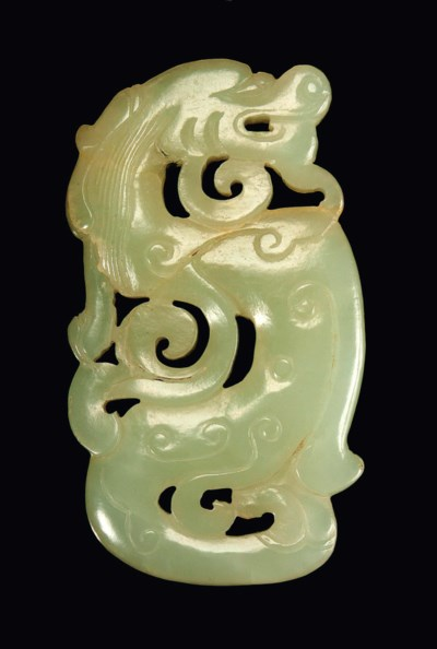 A WHITE JADE 'DRAGON' PLAQUE