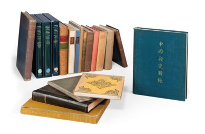 A PRIVATE LIBRARY OF CHINESE A