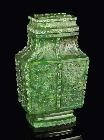A SPINACH JADE VASE AND COVER