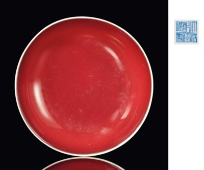 A RED-GLAZED DISH