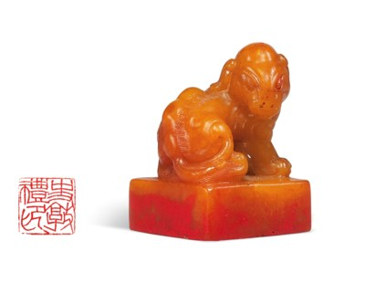 A SMALL TIANHUANG SQUARE SEAL