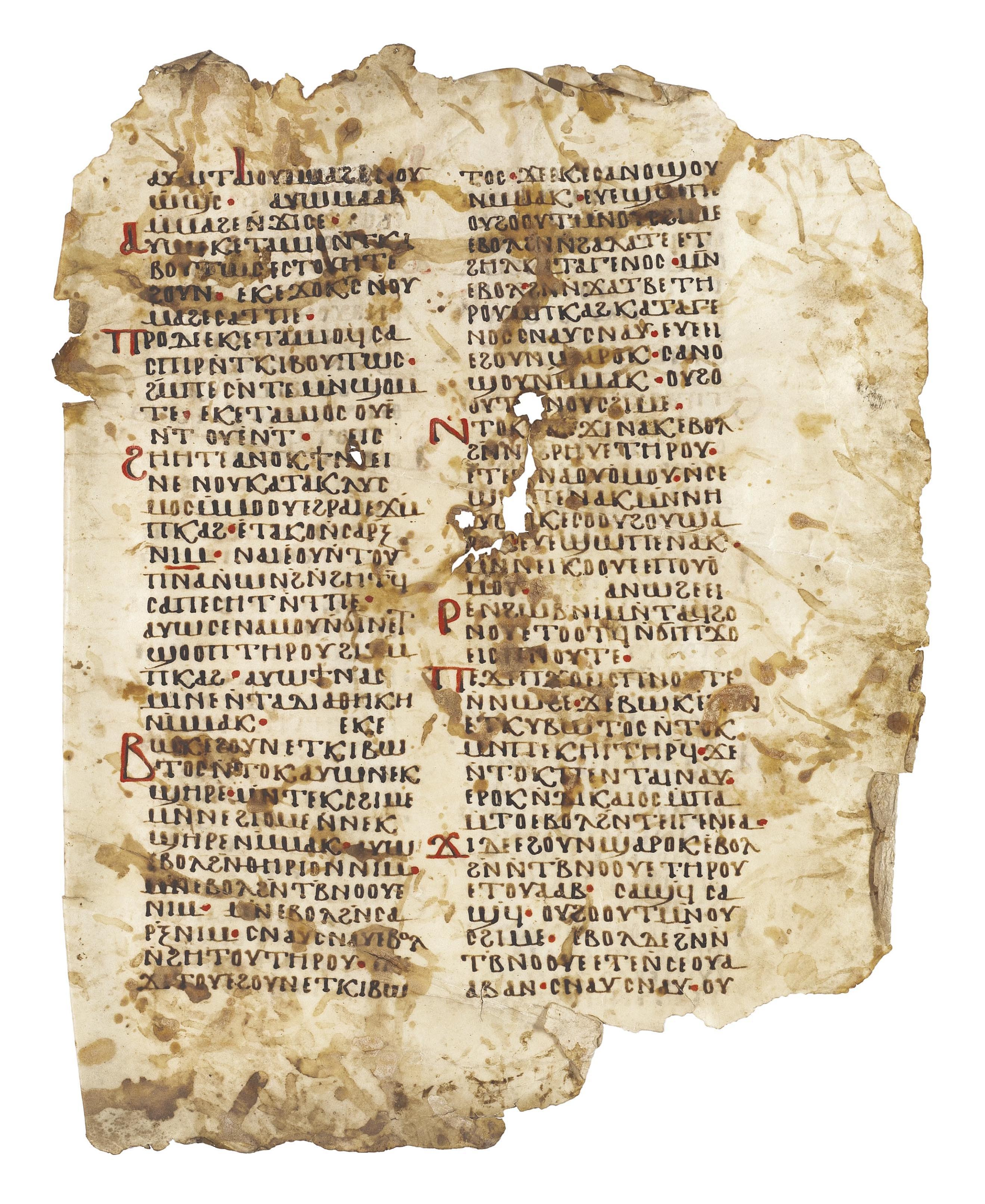 GENESIS, Books VI and VII on a leaf from a Bible in BOHAIRIC COPTIC, MANUSCRIPT ON VELLUM [Egypt, ?10th century]. Approximately 365 x 280mm, 36 lines in two columns written in black ink in uncial script, capitals in red (worn, losses to margins, loss affecting eight lines of text in one column, some soiling and a few letters overpainted).