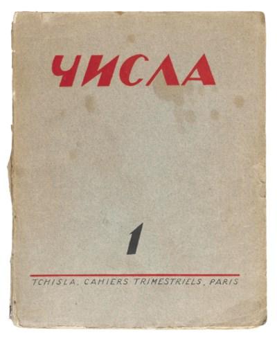 Chisla. Volumes 1-9. Paris: Tc
