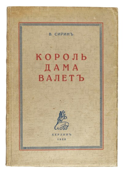 NABOKOV, Vladimir Vladimirovic