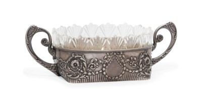 A RUSSIAN SILVER TWO-HANDLED D