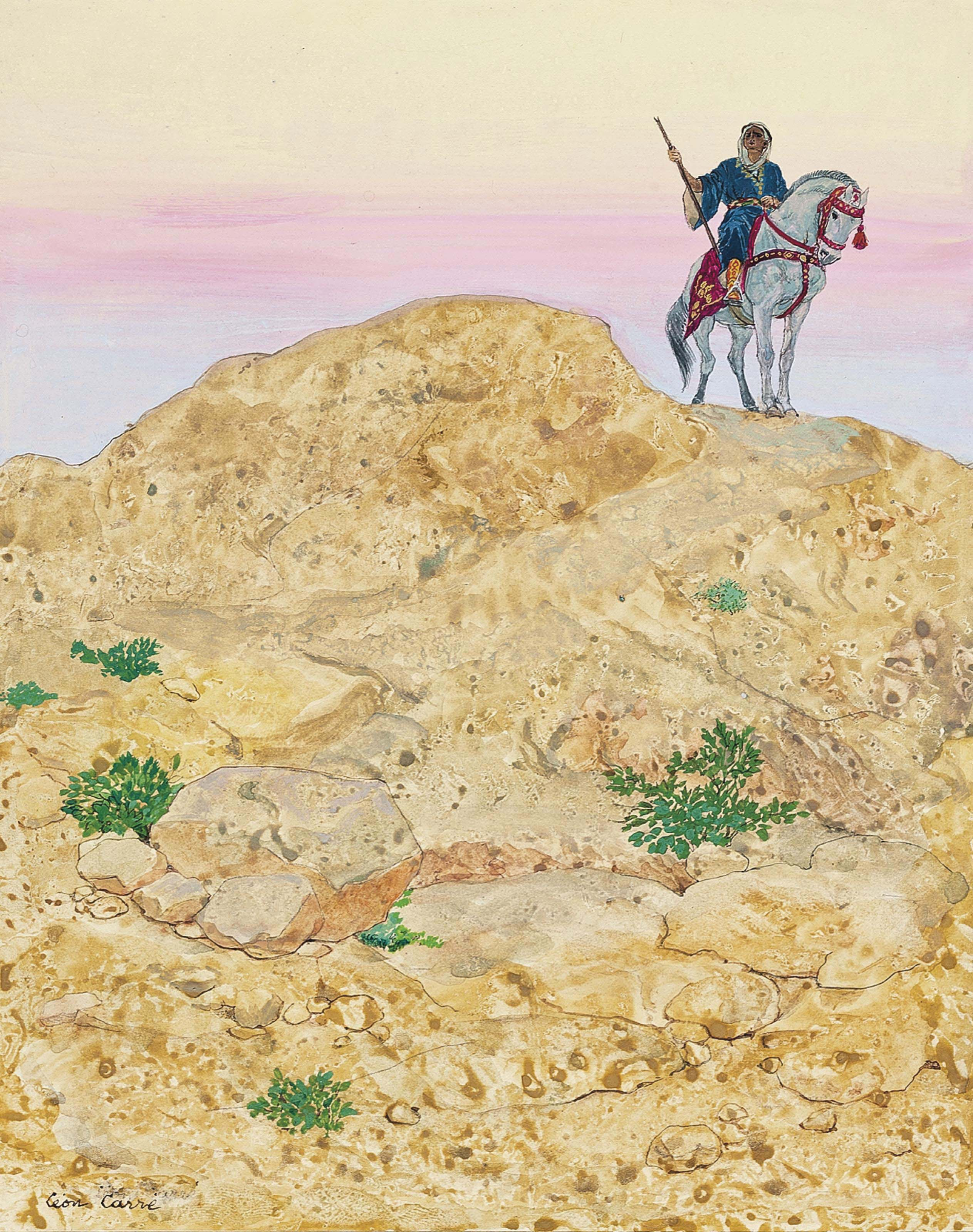 He waits for Doreïd on horseback, from 'The glimpses of knowledge and history'