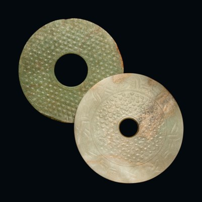 TWO CHINESE JADE DISCS, BI