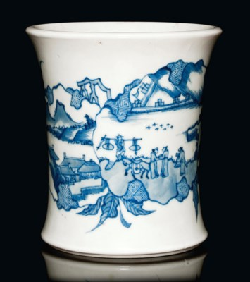 A CHINESE BLUE AND WHITE WAIST