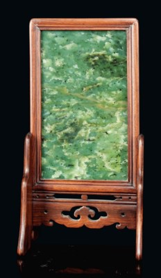 A CHINESE SPINACH JADE TABLE S