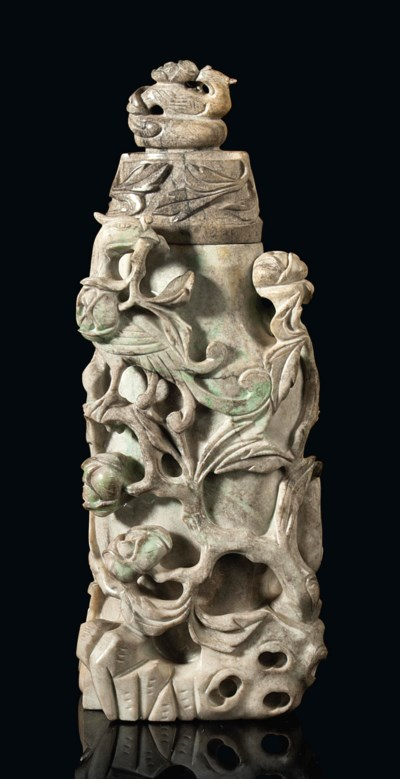A CHINESE BURNT JADE VASE AND
